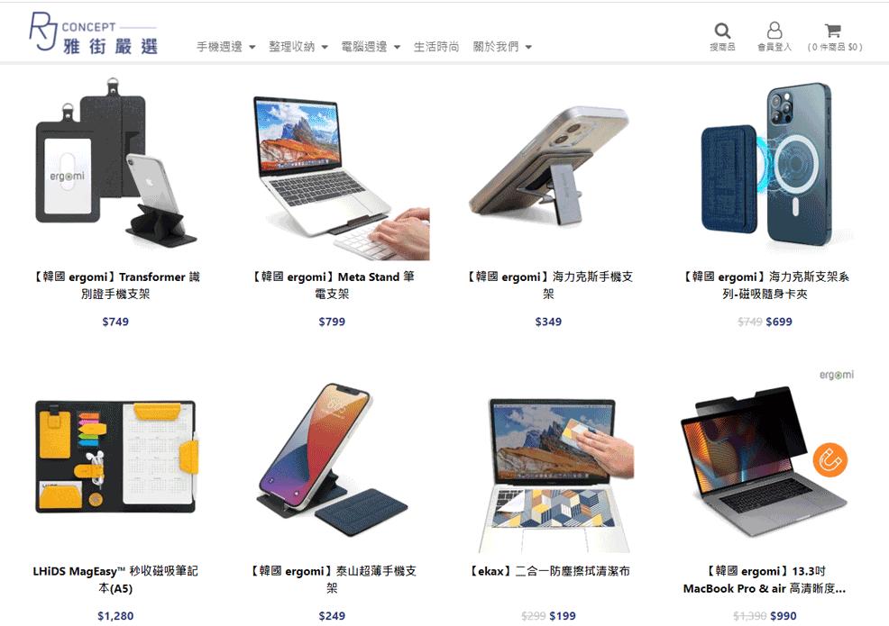 rjconceptstore.com