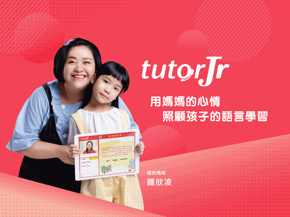 tutorjr.com