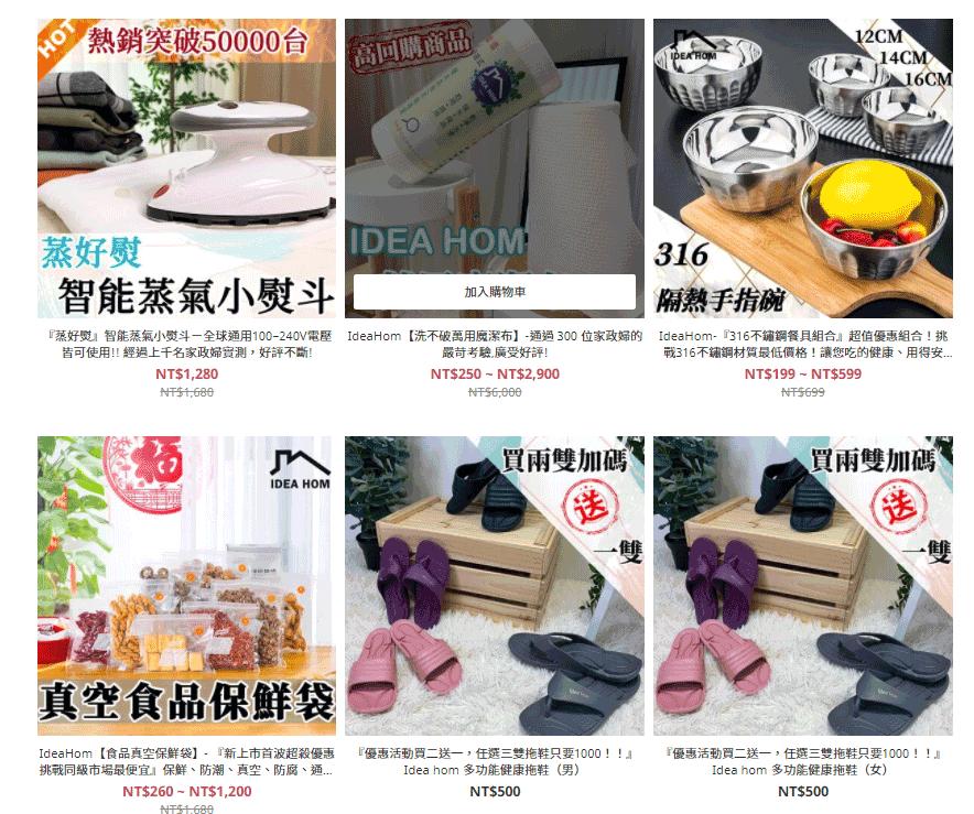ideahomshinnan.com