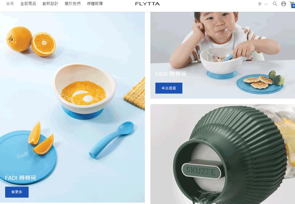 flytta-design.com